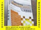 二手書博民逛書店Windows罕見Server 2008年第5版Y403679