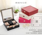 首飾盒正韓手提抽屜式帶鎖皮歐式木質首飾品收納盒飾品化妝盒