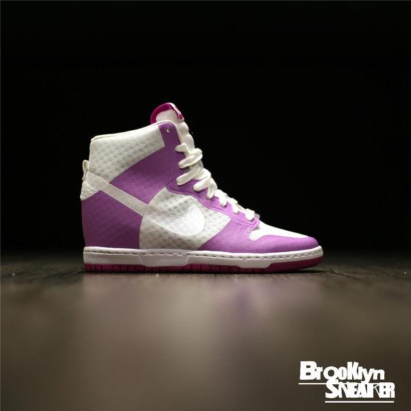 NIKE WMNS DUNK SKY HI 2.0 BR 呼吸 白紫 內增高 楔形鞋 (布魯克林) 725069-102
