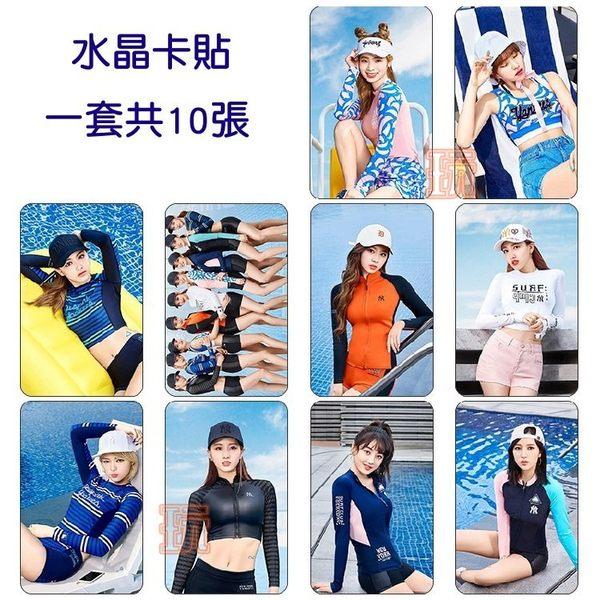 TWICE 高清照片貼紙 水晶卡貼 悠遊卡貼 E702-F【玩之內】韓國 周子渝 mina 金多賢