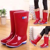 雨鞋女高筒雨靴長筒水靴水鞋加絨防滑膠鞋套鞋冬雨鞋中筒zg—交換禮物