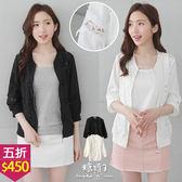【五折價$450】糖罐子立領刺繡布蕾絲雪紡外套→現貨【E50680】