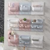 居家家粘貼置物架廚房壁掛各種收納神器宿舍臥室墻上免打孔收納盒 快速