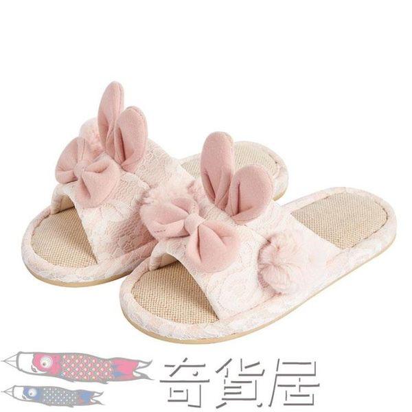 618大促 涼拖女夏季室內居家防滑男家居可愛兒童棉麻情侶亞麻一家三口拖鞋