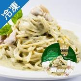 金品奶油青醬蛤蜊義大利麵335g/盒【愛買冷凍】