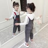 女童吊帶褲 女童秋裝套裝2019新款洋氣韓版時髦兒童裝開學季吊帶褲兩件套