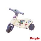日本 People Noretta 趣味滑步車 /寶寶平衡車.三輪學步車