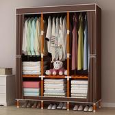 衣櫃 純色簡易衣櫃現代簡約布衣櫃實木加粗加固家用臥室組裝收納出租房【快速出貨】