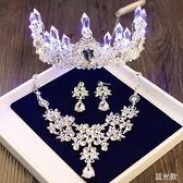 新娘頭飾皇冠發飾三件套婚紗飾品結婚禮發光頭飾套裝韓式生日配飾【奇貨居】