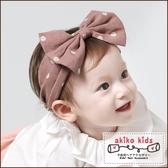 【akiko kids】可愛蝴蝶結造型棉麻布料0.5-2歲寶寶髮帶 (粉白點點)