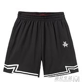 短褲年夏季跑步速干五分褲男 美式運動訓練籃球褲短褲 居家物語