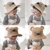 兒童帽 防曬遮陽帽男童草帽太陽帽女童