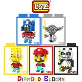 摩比小兔~ LOZ 鑽石積木 9335 - 9339 卡通人物系列 腦力激盪 益智玩具 趣味