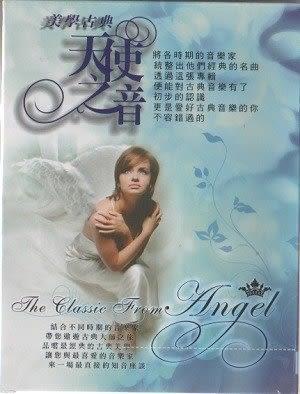 美學古典天使之音CD十片裝  韋瓦第 莫札特 貝多芬 柴可(購潮8)