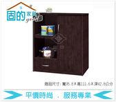 《固的家具GOOD》68-4-AZ KA一抽單開門餐櫃【雙北市含搬運組裝】