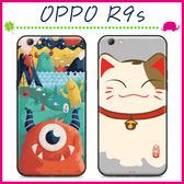 OPPO R9s 5.5吋 Plus 6吋 時尚彩繪手機殼 卡通磨砂保護套 黑邊手機套 清新可愛塗鴉背蓋 超薄保護殼