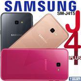 【星欣】SAMSUNG Galaxy  J4+(SM-J415) 6吋全螢幕 3G/32G 入門階級手機 3300mAh不可拆卸電池 直購價