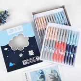 全館免運 24支裝自動鉛筆0.7 0.5可愛卡通小學生