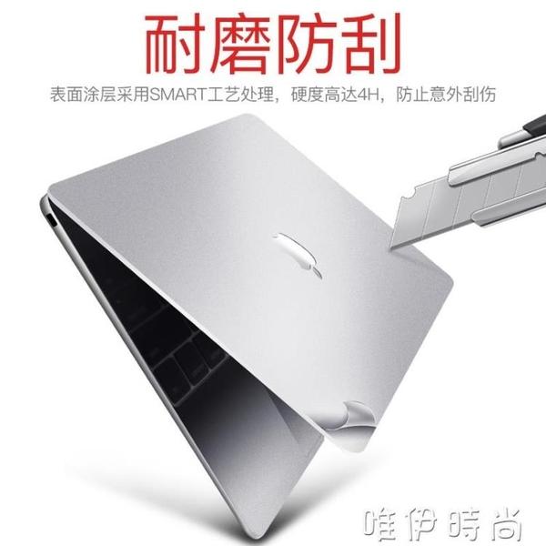 電腦殼 蘋果電腦膜macbook保護貼膜air13.3pro13寸筆記本12貼紙15全套11mac book隱形外殼 時尚新品