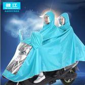 雙防水電動車雨衣女電瓶車成人雙人騎行摩托車單人雨披加大加厚男  西城故事