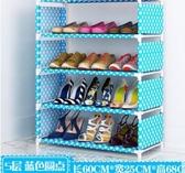 鞋架 多層簡易家用經濟型門口宿舍收納神器防塵省空間鞋櫃小鞋架子