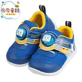 《布布童鞋》三麗鷗新幹線小電車奔馳藍色兒童電燈運動鞋(14~17公分) [ C0S942B ]