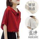 EASON SHOP(GW8734)韓版...