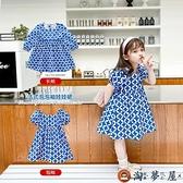 女童連身裙親子母女夏裝公主寶寶裙子兒童裝【淘夢屋】