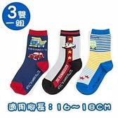 Sanrio 汽車宇宙 3入兒童短襪16-18cm(車)★funbox★_177687