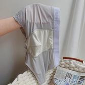 櫻桃咩咩~冰絲男士內褲夏季薄款清涼四角褲透氣吸汗速干平角短褲 快速出貨