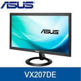 【免運費-限量】ASUS 華碩 VX207DE 20型 / 19.5吋 / 不閃屏 / 低藍光 / D-SUB / 三年保固 到府收送