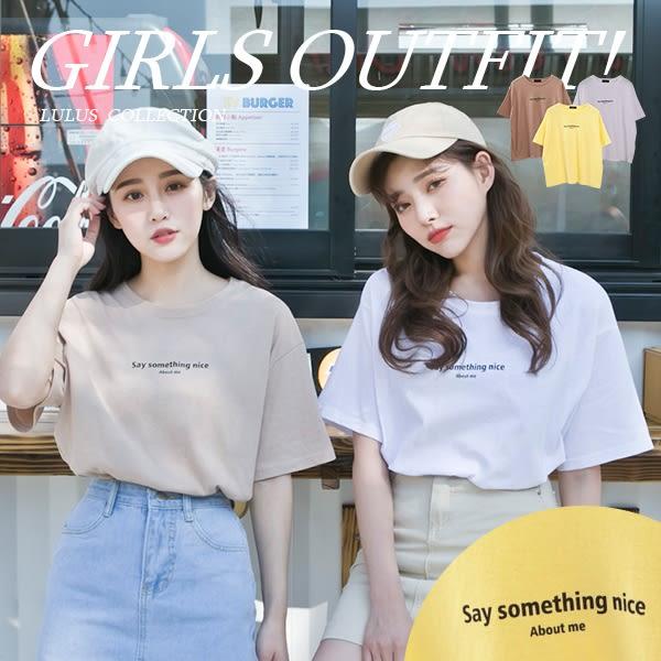 LULUS-D韓製-Say小英文字母T恤-3色  現+預【01018107】
