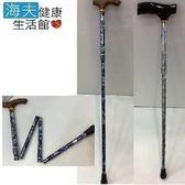 【海夫健康生活館】木柄摺疊 木握把 日式高級伸縮手杖