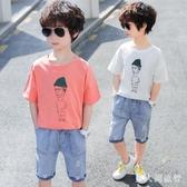 男童夏裝短袖套裝2020新款兒童中大童洋氣休閒7夏季兩件套潮衣8歲 DR34755【男人與流行】