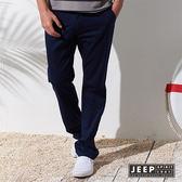 【JEEP】美式簡約素面休閒長褲 (深藍色)