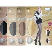 香川 T型超薄50D耐勾透明彈性褲襪(1雙入) 顏色可選【小三美日】原價$99