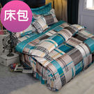 【Novaya‧諾曼亞】《布列顛郡》絲光棉雙人三件式床包組(綠)