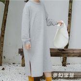 中大尺碼女童長款長袖T恤棉質寬鬆長裙sd2077『夢幻家居』