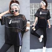 運動衫短袖 大碼運動T恤女跑步健身房罩衫網紗上衣胖mm寬松瑜伽服短袖速干衣 寶貝計畫
