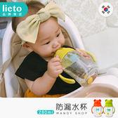 *蔓蒂小舖孕婦裝【M7098】*韓國製.Lieto 熊熊耳朵造型寶寶水杯