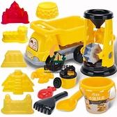 兒童沙灘玩具決明子玩具挖沙工具鏟子沙漏寶寶洗澡玩具14件套裝【創世紀生活館】