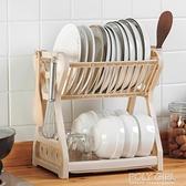 廚房碗筷收納盒放碗瀝水迷你碗櫃架餐具家用多功能碗碟雙層置物架 ATF 夏季新品