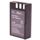 Kamera Nikon EN-EL9 高品質鋰電池 D40 D40x D60 D3000 D5000 保固1年 ENEL9 可加購 充電器