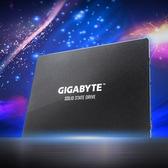 技嘉 GIGABYTE 240G 240GB 2.5吋 SATA SSD