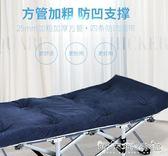 加固摺疊床辦公室摺疊躺床單人床午休床躺椅簡易陪護行軍床WD 晴天時尚館