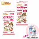 松野 Matsuno 溢哺媽媽茶/哺乳茶300g(細顆粒) x2罐【送 孕哺兒 東洋貝鈣150粒】