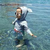 兒童泳衣兒童泳衣男童女孩連體鯊魚防曬速乾嬰兒小童寶寶1-3歲長袖游泳裝 嬡孕哺