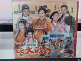 影音專賣店-W13-正版VCD-港劇【皆大歡喜 古裝版 全164集(67-164DVD) 雙語】-(直購價)