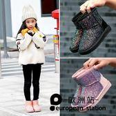 童鞋/兒童雪地靴秋冬季女童亮片靴子公主短靴韓版寶寶加厚棉鞋「歐洲站」
