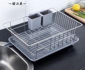 304不銹鋼廚房碗碟瀝水架 水槽架濾水碗碟架置晾放碗筷架子瀝水籃【櫻花本鋪】